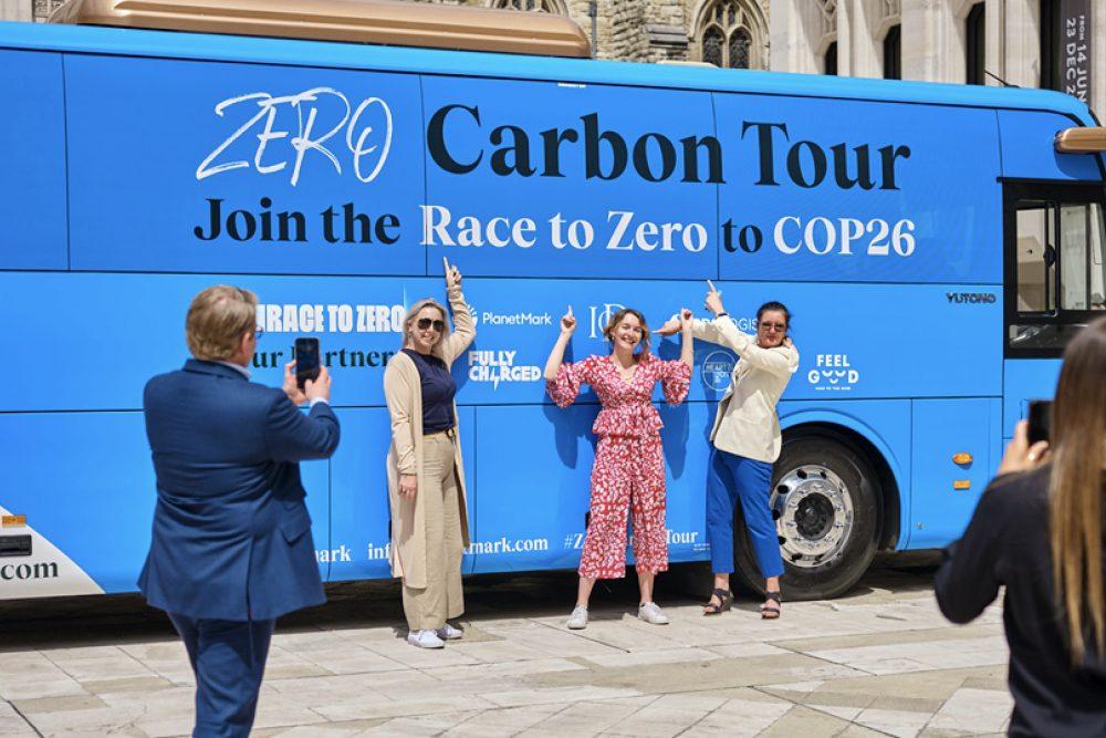 Friends of Carbon Copy: Planet Mark